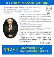 中嶋パンフ2.jpg