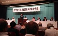 代表者会議.JPG