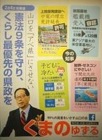 新規_1_DSCF8850.JPG