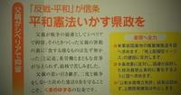 新規_1_DSCF8852.JPG
