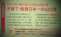 新規_1_DSCF8854.JPG
