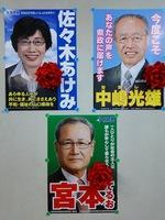 3人当選写真.JPG